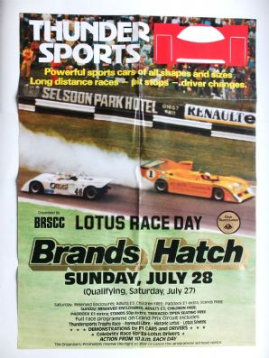BRANDS HATCH THUNDERSPORTS /LOTUS RACE DAY 1985 JULY 28  Poster 28 x 19